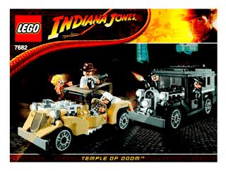 LEGO 7682 Shangai Chase Set